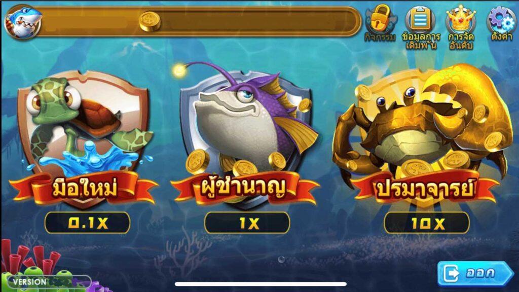 ยิงปลาบนมือถือค่ายเกม Big Gaming
