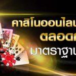 Betflik Casino